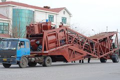 <b>Mobile Concrete Batching Plant</b>